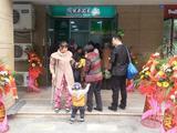 中华名园店